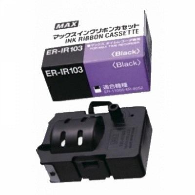 Farbbandkassette MAX ER1600 (schwarz)